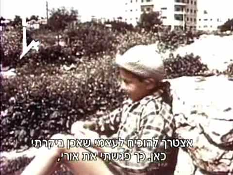 The Spielberg Jewish Film Archive - Jerusalem of Light