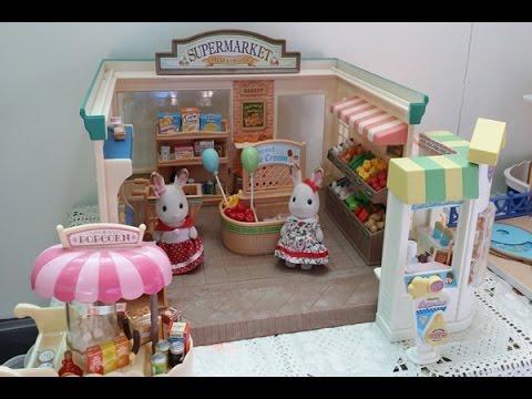 รีวิวของเล่น บ้านซิลวาเนียน ร้านขายของ Sylvanian Supermarket