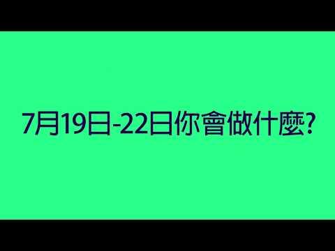 香港英超亞洲盃(Premier League Asia Trophy)