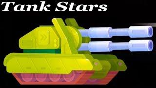 Супер танки! Войнушка танчиков! Tank Stars игра битва танков! много арсенала!