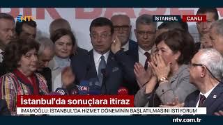 Ekrem İmamoğlu'dan son açıklama: ''İstanbul'un kaderiyle oynamayın''
