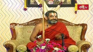 దుశ్యాసనుడు లాగిన చీరలు ఏమయ్యాయో తెలిస్తే ఆశ్చర్యపోతారు | Sri Sri Sri Tridandi Chinna Jeeyar Swamiji
