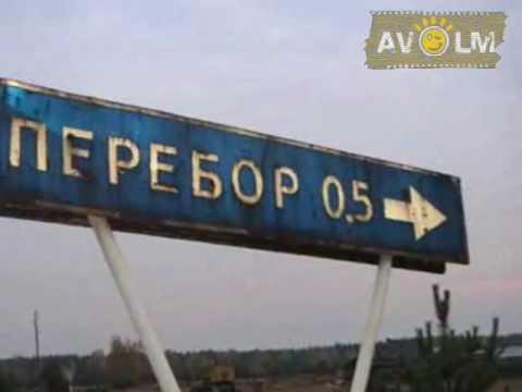 Наши российские дорожные знаки 1