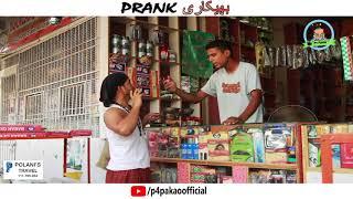 Bikhari Prank   By Ahmed Khan In   P4 Pakao   2018