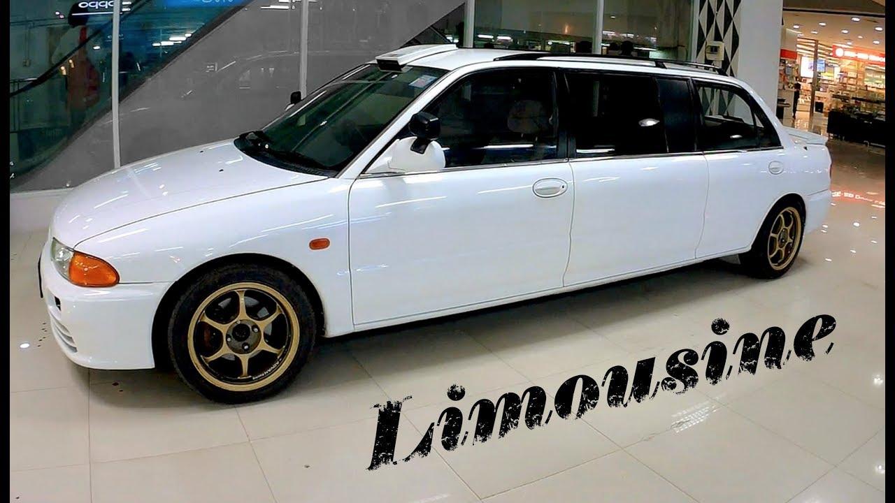ชมรถ Mitsubishi Lancer Limousine ลีมูซีน! | MZ Crazy Cars