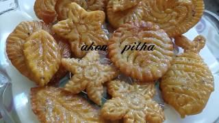 Pakon pitha.mug pakkon.(পাকন পিঠা) মুগ পাক্কন পিঠা রসে ভরা মুগ পাকন রেসিপি ,Easy  Pakin Pitha Recipe