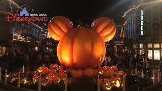 Disney Halloween 2018 at Hong Kong Disneyland with Keith