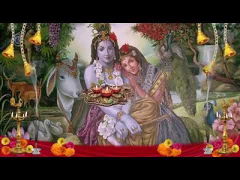 Shree Krishna Ringtone