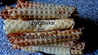 Вафельные трубочки и старая советская вафельница