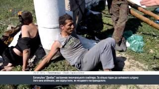 Расстрел ополченцев в Лисичанске цитирую слова Нациков Застрелить,слишком легкая смерть для него