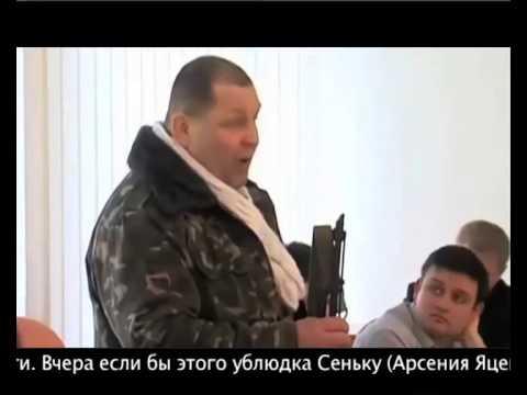 Украина. Хроника преступлений. Ровно, 25 февраля 2014 года