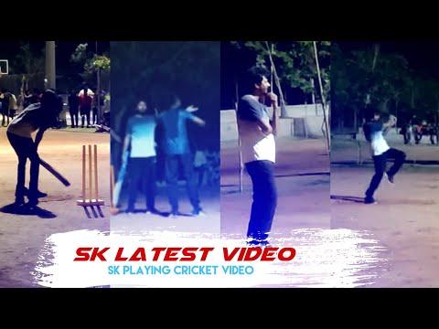 Sivakarthikeyan latest Cricket video   SK Playing Cricket   DON Shooting Spot   Soori