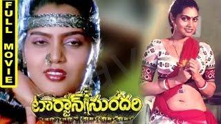 Tarzan Sundari Full Movie