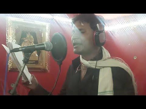 Magilal Alave Live Bhole Digital Studio