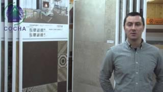 видео Керамогранит Estima Loft