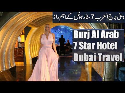 Dubai Burj Al Arab The World Most Luxurious Hotel 7 Star