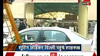 Shah Rukh Khan's father-in-law passes away | Funeral in Delhi