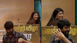 ஐஸ்வர்யா ராஜேஷை மேடையில் இருந்து இறங்க சொன்ன சிவகார்த்திகேயன் | Kanaa Success Meet