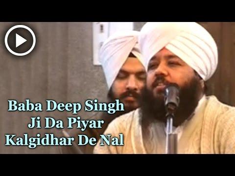 Baba Deep Singh Ji Da Piyar Kalgidhar De Nal - Bhai Amandeep Singh Ji