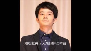 """松山ケンイチの怪演で伝説的なキャラクターになった""""L""""の遺伝子を受け継..."""