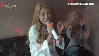 [20190918] JeA (Brown Eyed Girls) - A Poem Titled You (Taeye…