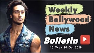 Bollywood Weekend Hindi News | 15-20 October 2018 | Bollywood Latest News and Gossips