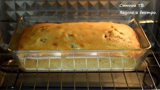 НАКОНЕЦ НАШЛА ПРАВИЛЬНЫЙ РЕЦЕПТ Весь секрет в тесте КАК ПУХ без ДРОЖЖЕЙ Yummy |Eggless Semolina Cake