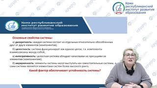 """Разработка технологической карты урока по ОБЖ"""""""