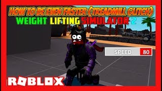 HOW TO GET GREEN TREADMILL GLITCH!! (Weight Lifting Simulator 2) | Roblox Gameplay