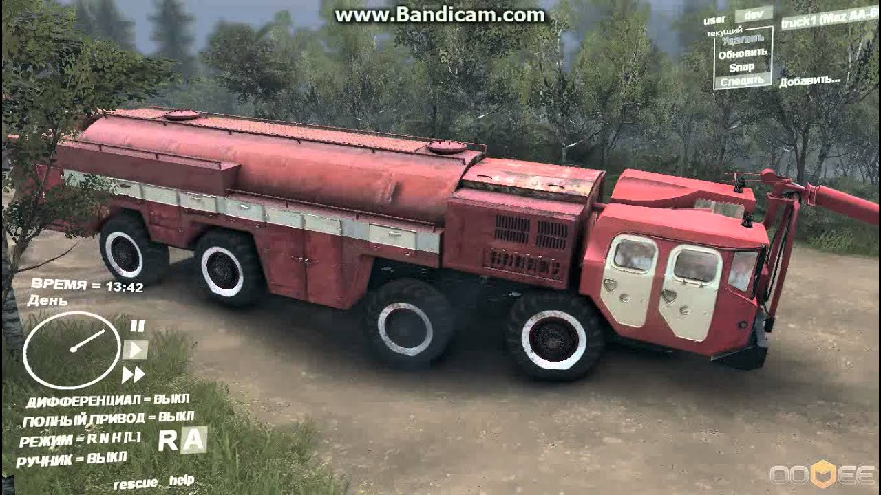 Грузовые автомобили МАЗ 7310 на бездорожье SpinTires 2015 - YouTube