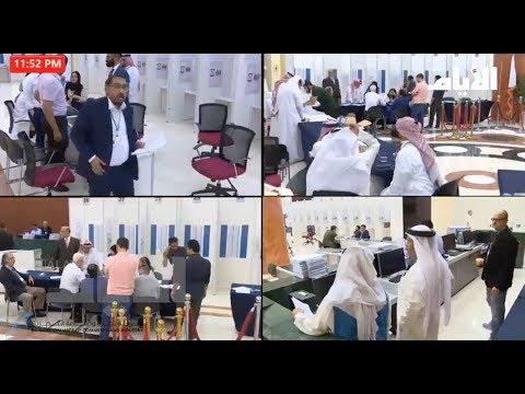 تواصل عمليات فرز  أصوات الناخبين في انتخابات  مجلس إدارة غرفة تجارة وصناعة البحرين  - 23:21-2018 / 3 / 10