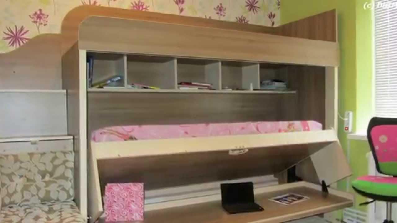 Интернет магазин mebhome предлагает вам купить двухъярусные (двойные /двухэтажные) детские кровати по низким ценам в москве. Огромный выбор, удобная доставка, отличные отзывы.