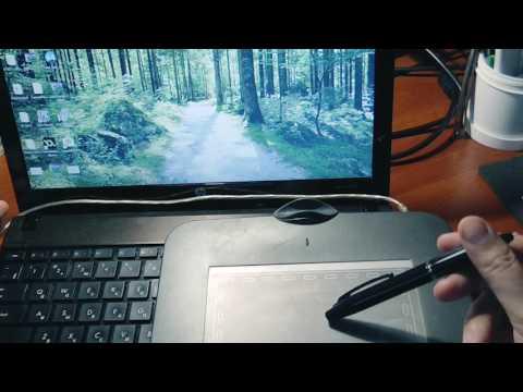 Не работает графический планшет на ноутбуке? Как исправить / решить проблему