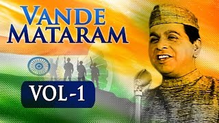 Vande Mataram - Vol 1 - Hindi Patriotic Song Collection