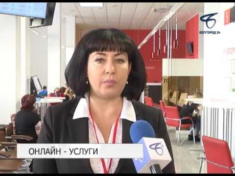 Медико социальная экспертиза ФКУ Главное бюро медико