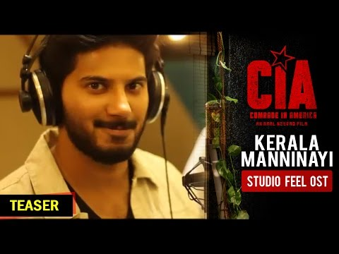 Kerala Manninaayi Studio Recording Teaser | Dulquer Salmaan | Gopi Sundar  | Amal Neerad