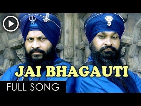 Jai Bhagauti - G.Tarsem Singh Moranwali