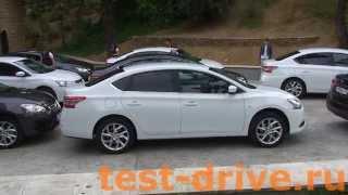 Тест-драйв Nissan Sentra (test-drive.ru)