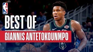 Giannis Antetokounmpo March/April Highlights   KIA NBA Player of the Month