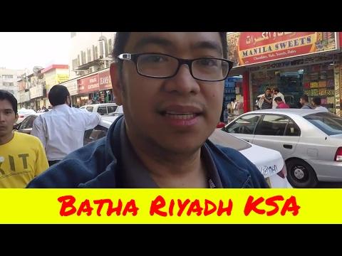 Visit to Al Batha Riyadh Saudi Arabia (Friday 8:00 AM)
