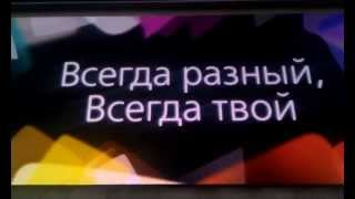 Светодиодный экран 10м на 6м P20 RGB(Светодиодный экран 10м на 6м P20 RGB ООО