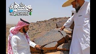 نقش عمره أكثر من 1100عام للجابر بن الضحاك الأثلي الحجري حاكم الجهوة