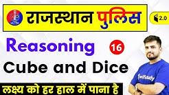 5:30 PM - Rajasthan Police 2019 | Reasoning  by Deepak Sir | Cube and Dice