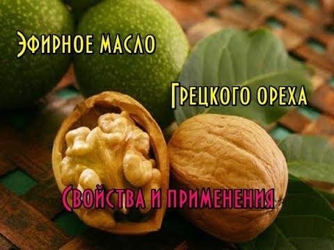 Ассортимент ореховых паст: арахисовая, кешью и другие. Купить проще простого. Можно смешать с шоколадной или другой ореховой пастой. Натуральная паста из орехов в тепле расслаивается – выступает ореховое масло.
