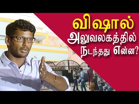 vijay mersal issue | GST raid actor Vishal's office | tamil news today | tamil news | redpix