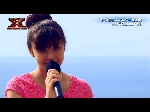 "比嘉セリーナ Selena Higa sings ""Sunday Morning"" STAGE4 - X Factor Okinawa Japan"