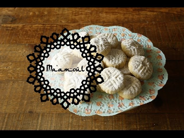 Mama's Recipes | Making Ma'amoul