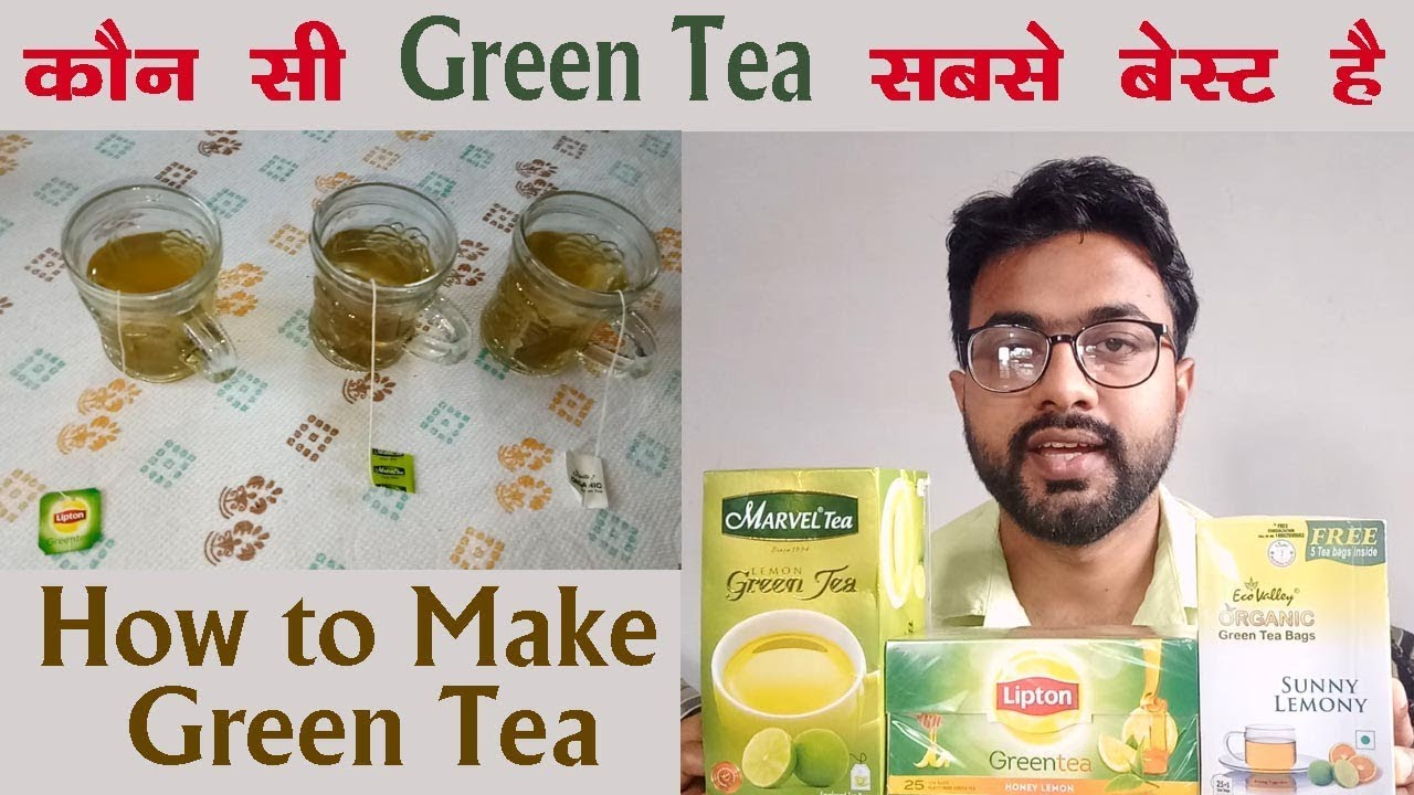 Which Green Tea is Best for Weight Loss?? Lipton/Marvel/EcoValley | Fast  Weight Loss with Green Tea