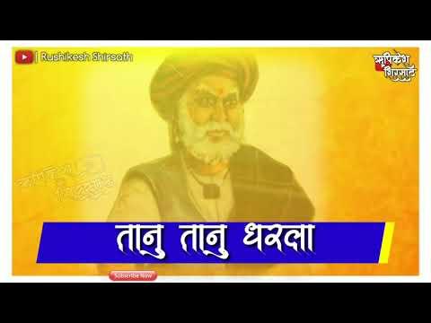 Jay Lahuji Jayanti Status Video | #Lahuji #Jayanti Status 2018 | #Annabhau #sathe Video | Lahuji