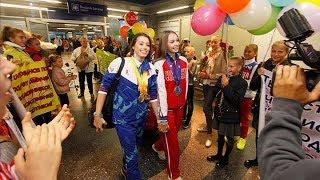 Возвращение Веры Бирюковой и Марии Кравцовой с соревнований по художественной гимнастике